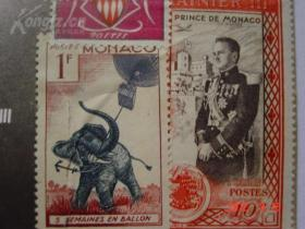 摩纳哥国王与王妃(格蕾丝凯莉,美国著名影星)及20几枚相关摩纳哥纪念邮票  背面有签名 落款日期 1956年