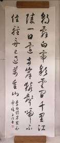 于正江将军(1940.02—)山东省青岛市即墨市人。 历任海军司令部作战部副部长,,海军指挥学院院长。海军少将军衔。作品保真