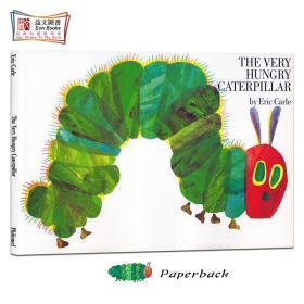 现货 英文原版 The Very Hungry Caterpillar (Paperback)饥饿的毛毛虫 儿童绘本 艾瑞卡尔 Eric Carle 平装