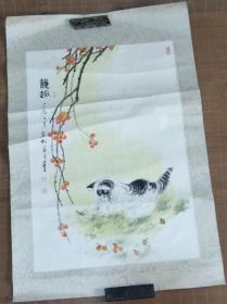 徐岩松画——秋趣