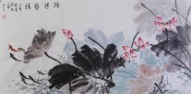 【自绘自销】当代艺术家协会副主席王丞作品 鸿运当头19256