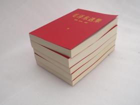 毛泽东选集全5册