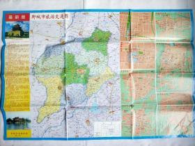 聊城市旅游交通图