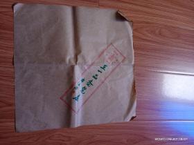 王一品斋笔庄 (天官牌湖笔)外包装纸
