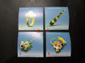 特498 故宫古物邮票- 清代饰物 原胶全品
