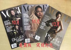 vogue2019年10+11+12月 3本打包女性时尚服饰英文杂志美国版