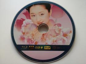 杨钰莹  1DVD9(裸碟)