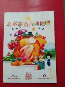 北京旅游自助地图