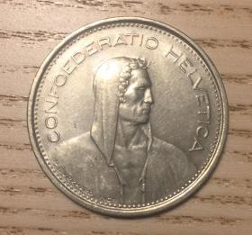 流通硬币中最值钱的瑞士5法郎(鄙视刷屏卖假币的)