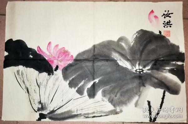 中国名家书画研究院刘汝洪水墨荷花一张      [46.5×69厘米
