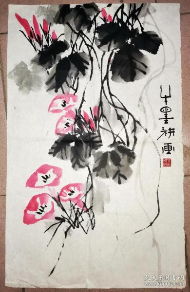 牛砚明绘 牵牛花 一幅      [42.5×69.5厘米]