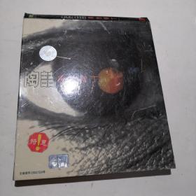 CD【陶喆 黑色柳丁 】看好下单售出不退