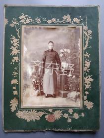 清代山东昌邑丝绸商人在香港中环艳芳照相馆照的大照片