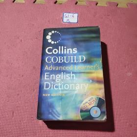 Advanced Learner's English Dictionary (Collins Cobuild)柯林斯COBUILD:高阶英语词典