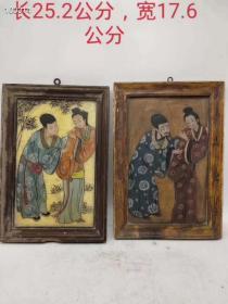 清代天然漢白玉彩繪人物相框一對,畫工講究,包漿自然,尺寸如圖,25.2/17.6