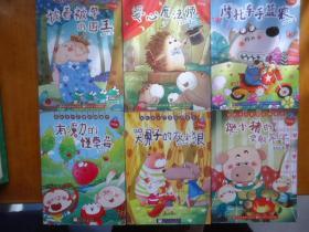 张秋生小巴掌经典童话6本合售