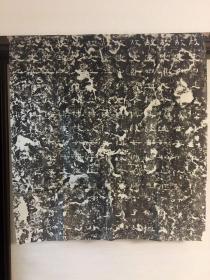 旧拓片一张-故吏,,。详细不明。十年以上的历史。尺寸:63*66cm。经年的痕迹,小破损有,整体尚好。9品。