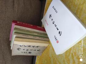 代购资料.复刻订正本《修氏针灸全书》平装一册    ——香港发货,到货期7-15天不等,急需者勿购买,由于是代购,售出不退。