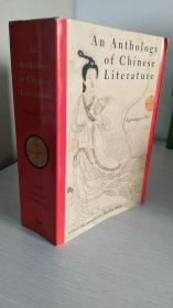 An Anthology of Chinese Literature: Beginnings to 1911 -----中国文学选集:始于1911年诺顿中国文选