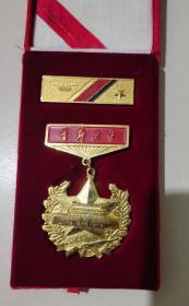 纪念章 老东西老物件 首都纪念章