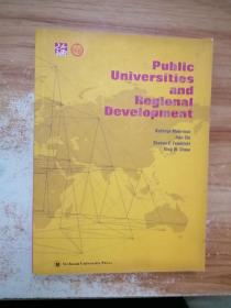 pubilc universities and regional development