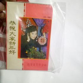 韩宝仪 贺新年金曲 磁带