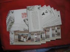 """2011年中国邮政企业金卡 """"杭州环境"""" 杭州市环境集团有限公司发行  全套18枚 有编号 新片"""