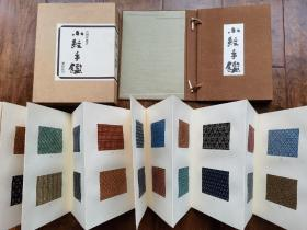 小纹手鑑 实物型纸标本102张 吉冈常雄复刻 明治大正经典小纹 日本和服与染织研究