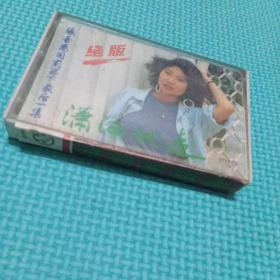 张蔷 绝版带潇洒地走 磁带