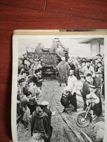 美术插页(单张)朱毅勇油画《父与子》陈丹青油画《牧羊人》