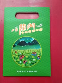 广东龙门全域旅游地图