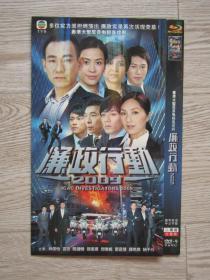 廉政行动[DVD]