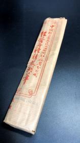 蘇州湖筆東風萬里一小包十枝 善璉湖筆 上海工藝毛筆 紫毫外披羊毫 青桿