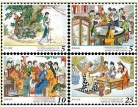 特620 中国古典小说邮票-红楼梦 104年版 原胶全品