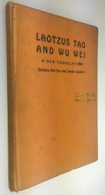 1935年版《道德经: 老子的道和无为》/ 国人最早英译本,早于1936年胡子霖《老子译注》/ 比丘外道, 哥达 英译/Bhikshu Wai-Tao, Dwight Goddard/ Laotzu's Tao and Wu-Wei