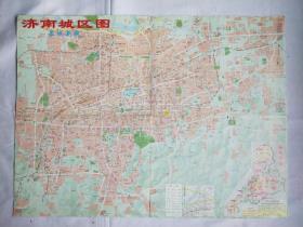济南市交通旅游图2009版,折叠处有轻微破损