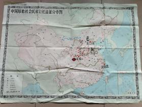 中国原始社会氏族公社遗址分布图(中学历史教学参考挂图)