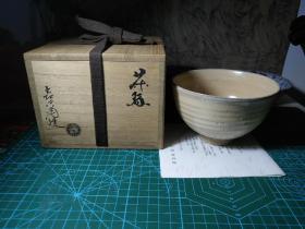 日本回流九谷三代长高喜兵卫抹茶碗