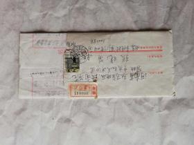 信札——肖楠给张晓笛的情书(2)