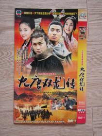 大唐双龙传[DVD]