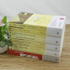 双语版原著小说 英格兰,我的英格兰 伊利亚随笔 克莱采奏鸣曲 一个已婚男人的自述 里柯克幽默小品选英语原版中英文对照书