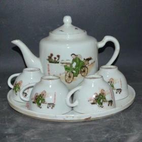仿古玩古董收藏景德镇文革题材邮政下乡人物图案茶具一套厂货瓷器
