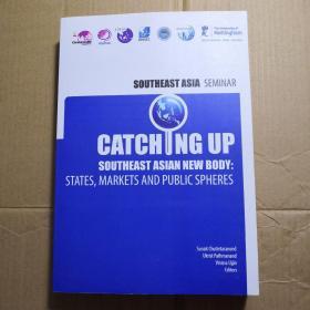 southeast seminar Gatching Up Southeast Asian New Body