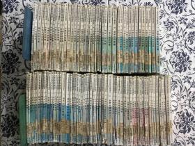 少年百科丛书精选本 (120册全) 缺17册 现存103册合售