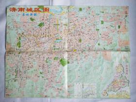 济南市交通旅游图2008版,折叠处有轻微破损,用胶带粘过