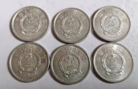 5分1988年硬币6枚合售
