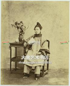 清代福建福州小脚女坐像蛋白老照片一张,摄影师阿芳第658号作品,画面中的女子服饰精致,面容姣好,手持折扇显得沉静安稳,是一幅极为经典的清末女性肖像。22.7X18.5