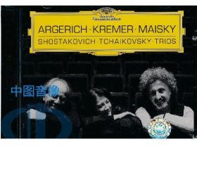 【音像】环球 柴可夫斯基:钢琴三重奏(CD)4593262-现货
