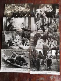 《八仙的传说》  电影黑白剧照包邮挂刷