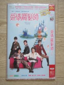 爱情魔发师[DVD]
